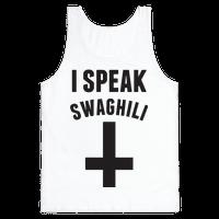 I Speak Swaghili