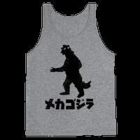 Mecha Godzilla (Vintage)