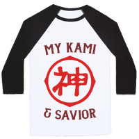 My Kami And Savior