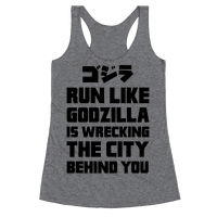Run Like Godzilla Is Wrecking The City Behind You