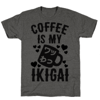 Coffee Is My Ikigai