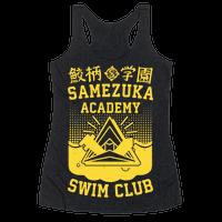 Samezuka Academy Swim Club