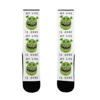 My Life Is Ogre Sock