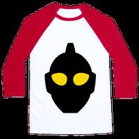 The Ultraman Head